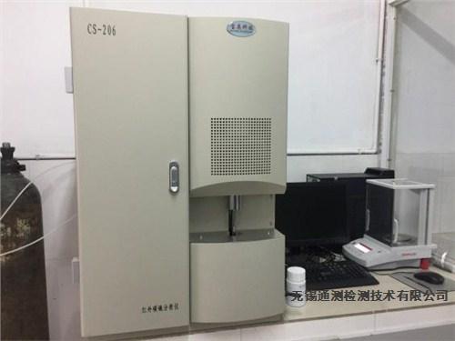 无锡碳硫测 通测供