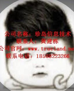 上海研发部1234