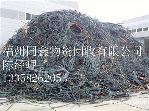 福州同鑫物资回收有限公司