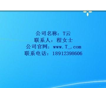 上海测试57