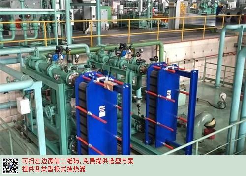 濰坊智能汽水板式換熱器 板式熱交換器 泰州弗斯特換熱設備供應