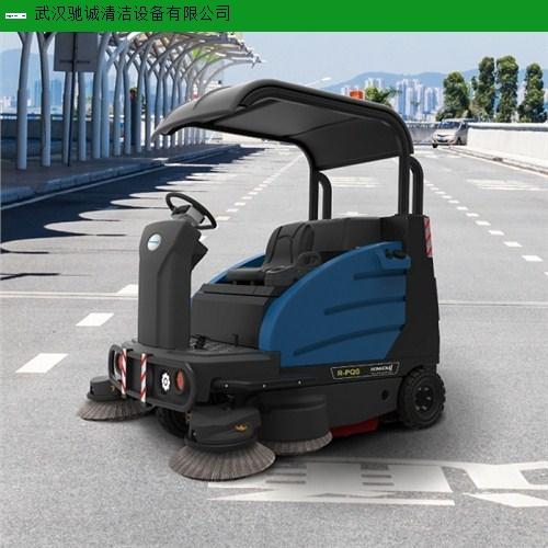 天门旅游景区驾驶式扫地车 口碑推荐 武汉驰诚清洁设备供应