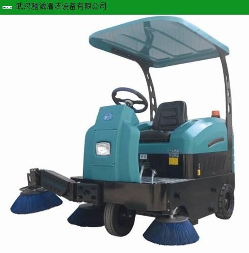 宜昌小區電動掃地車哪個品牌好 歡迎來電 武漢馳誠清潔設備供應