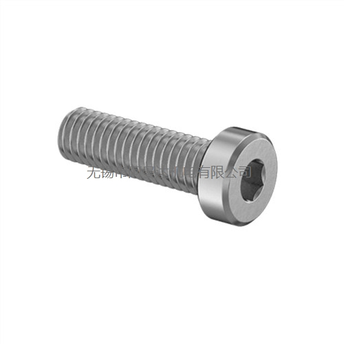 內六角螺絲尺寸 Brikksen B-7984A26X20 薄型螺釘 阿曼達供