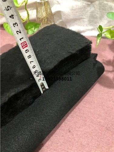 无锡盈尔纺织品有限公司