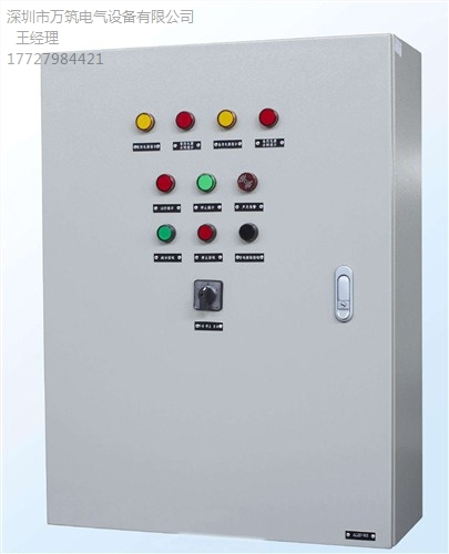 高低压配电柜报价需要注意哪些?
