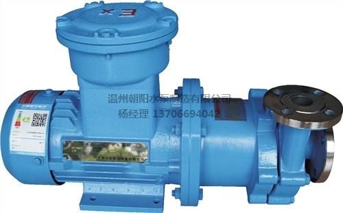 CQB型磁力离心泵
