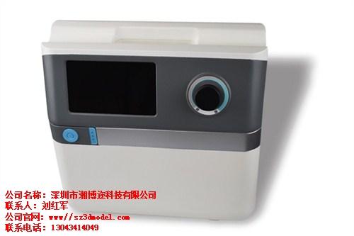 深圳市湘博迩科技有限公司