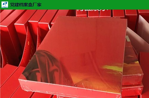 江苏进口牛皮纸档案盒制造厂家 现生档案用品供应