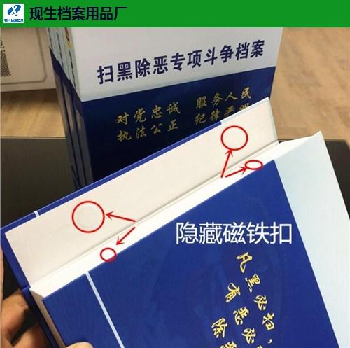 湖南文件资料档案盒专业生产厂家 现生档案用品供应