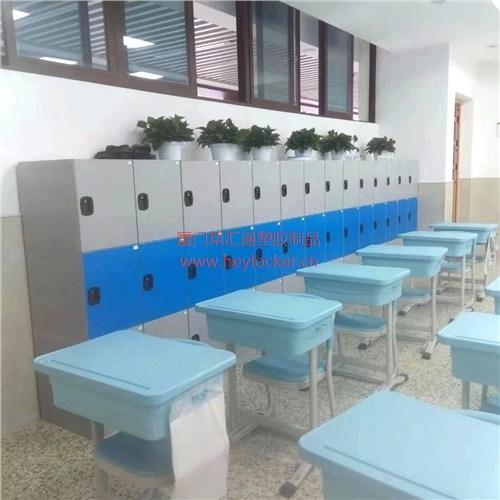 学校储物柜