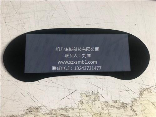 深圳市旭升铭板科技有限公司