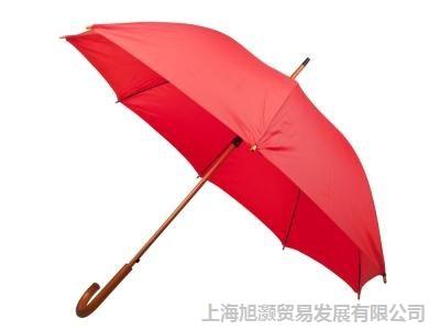 上海旭灝貿易發展有限公司
