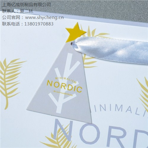 上海亿成纸制品加工厂
