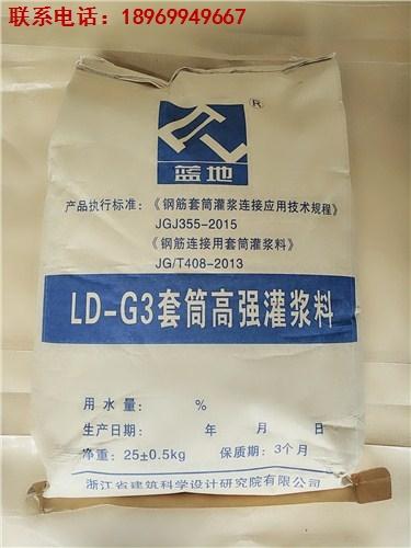 浙江油性环氧树脂灌浆料