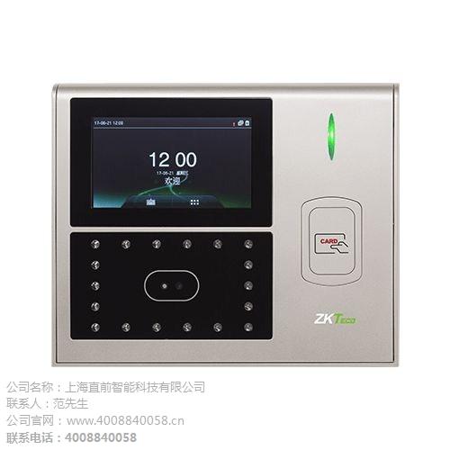 上海直前智能科技有限公司