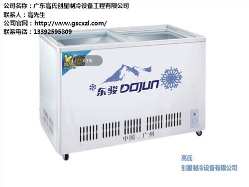 深圳冷柜水柜厂家