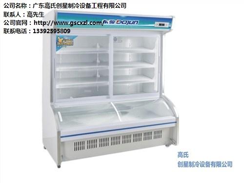 冷冻点菜柜厂家