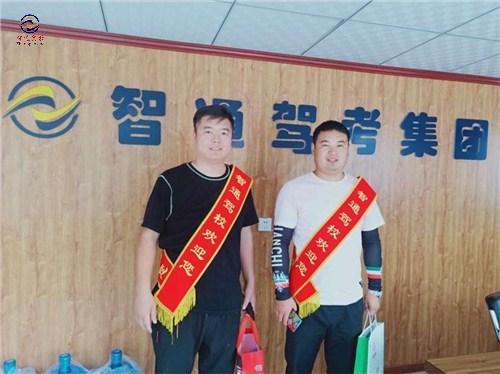 郑州驾校十大排名 欢迎咨询 智通驾校供应