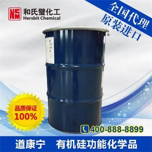 高粘度二甲基硅油